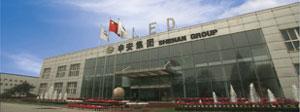 Le chinois Shenan s'implante à Verdun