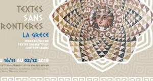 Lee Fou Messica Directrice artistique de l&rsquo;Espace Bernard Marie Koltès (EBMK)<p>« <em>L'université de Lorraine est le premier pourvoyeur régional d'événements culturels</em> »</p>
